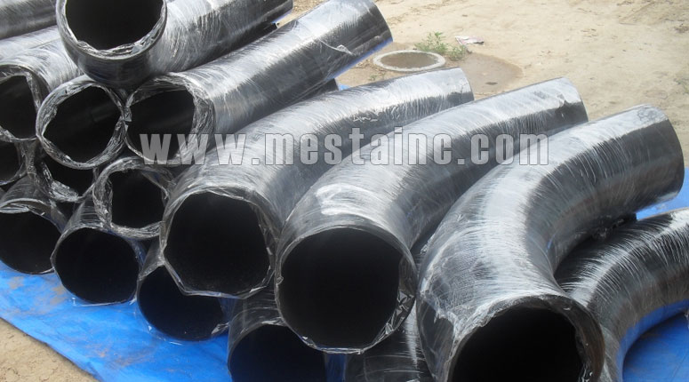 Stockist   Suppliers Carbon Steel Pipe Bend : Uae