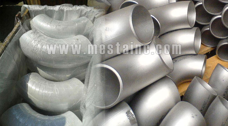 Stockist | Suppliers Inconel Pipe Bend : Qatar